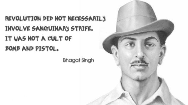 independence_day_bhagat_singh_quote